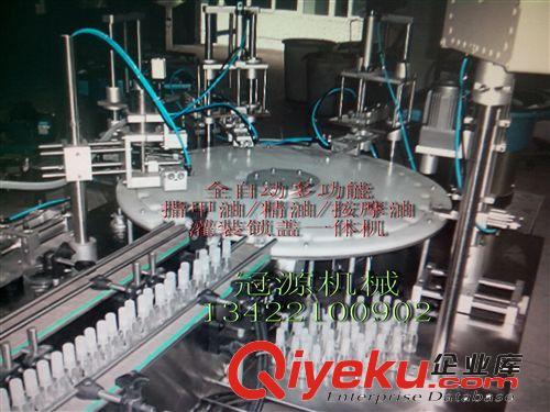 全自动灌装机 圆盘定位灌装锁盖一体机 转盘灌装锁盖机 灌装大塞机