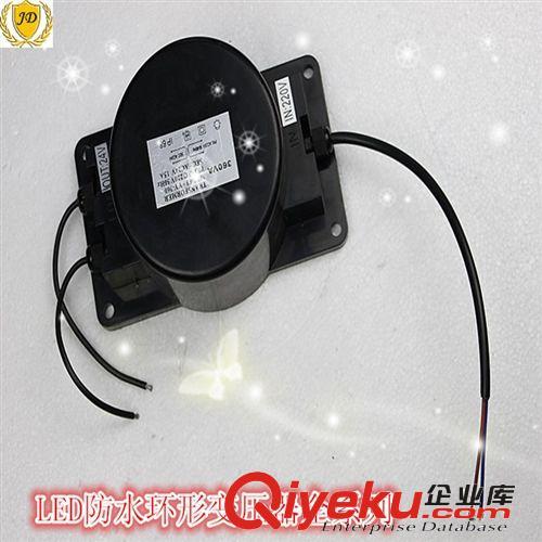 LED防水环型变压器 供应LED防水环型变压器360W 低频单相 AC 12V/24V LED变压器厂家