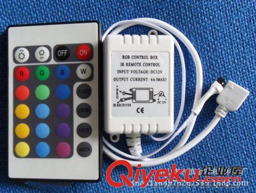 LED控制器 供应LED灯带控制器 LED24键红外控制器七彩小控带电源套装