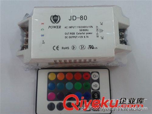 LED控制器 厂家供应 12V控制器 LED灯带控制器  RGB带电源 金盾JD-6A-12