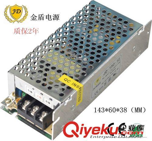 LED小体积工程专用开关电源 LED小体积工程专用开关电源 JD-150