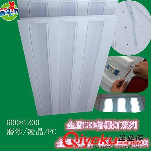 LED一体式格栅灯 新一代led格栅灯 LED一体式格栅灯 600*1200格栅灯60W 工程专用款
