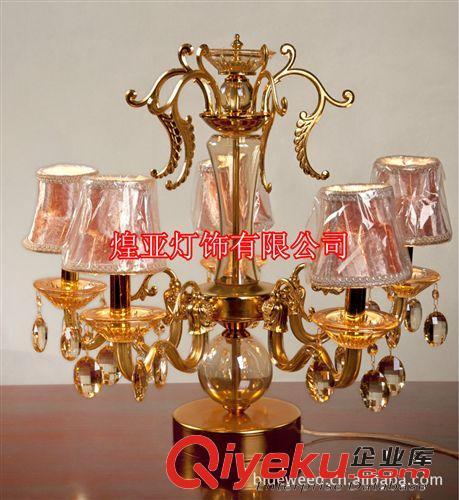 供欧式蜡烛台灯81150 水晶台灯 金色高档台灯 餐桌烛台 锌合金(图)