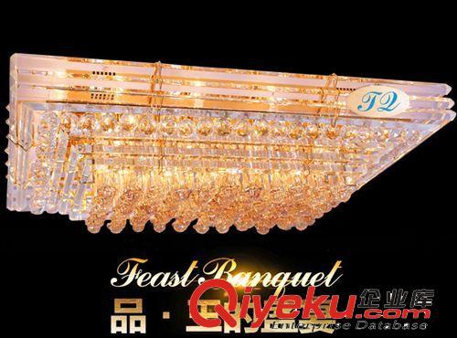 欧式现代简约led水晶吸顶灯客厅餐厅卧室长方形灯饰