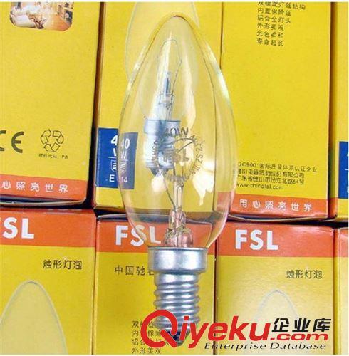 佛山照明E27白炽灯泡普通 球形灯泡 螺口钨丝灯泡 尖泡
