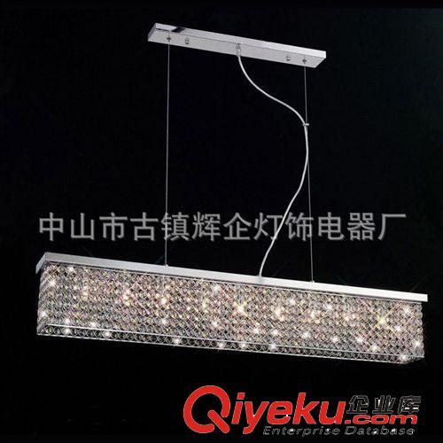 【现代水晶餐吊灯 长方形水晶灯