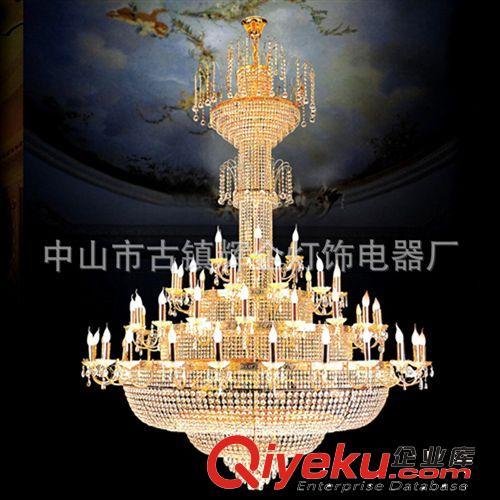 中山灯饰厂家定做酒店大堂吊灯图片