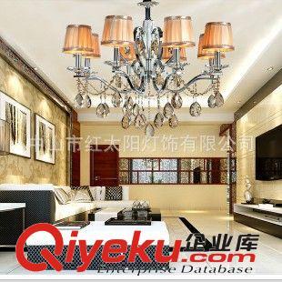 现代铁艺水晶灯 欧式简约客厅水晶灯 布艺餐厅卧室水晶吊灯图片