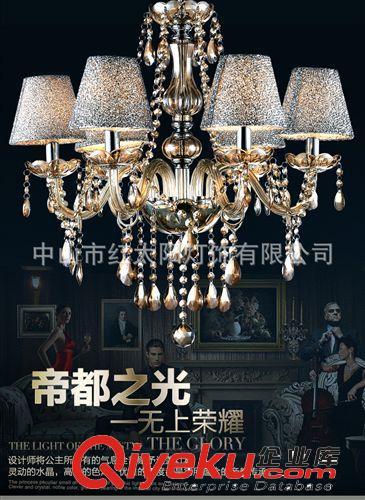 欧式简约水晶吊灯 奢华客厅餐厅水晶吊灯 卧室婚庆水晶吊灯