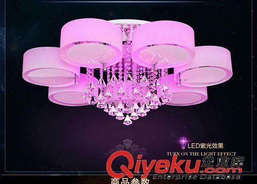 批发 现代圆形水晶吸顶灯 led客厅吸顶灯 改造led灯具