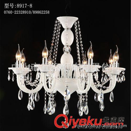 【新品特惠】厂家批发8头白色蜡烛水晶吊灯欧式现代