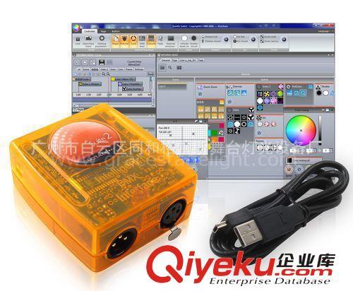 照明工业 气体放电灯 氙气灯  厂家直销专业舞台灯光dmx512控制器 sun