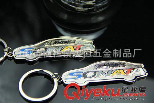车标钥匙扣 汽车车标钥匙扣 奔驰宝马凌志高档车标钥匙扣