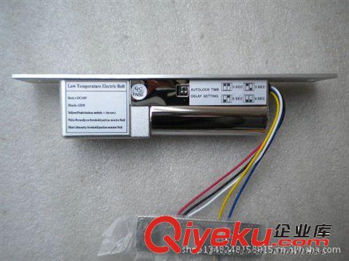 5线 低温 电插锁 带信号反馈功放 带延时功能