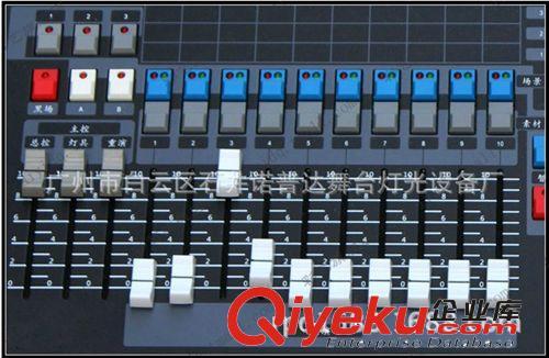 dmx1024中文控制台|珍珠1024控台|酒吧灯光控制台