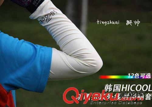 户外运动钓鱼_成县风行钓具行美人鱼杯钓鱼大赛图片纪实