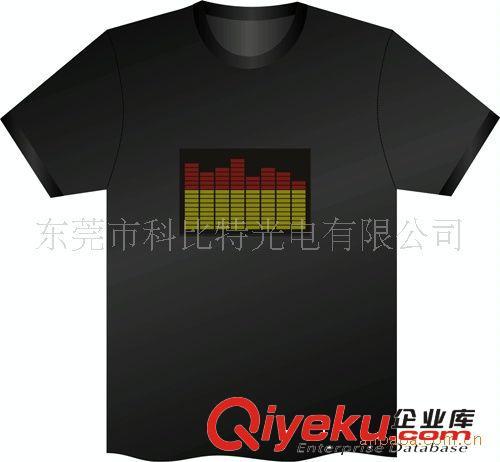 厂家直销EL发光T恤 冷光T恤 声控T恤 广告T恤