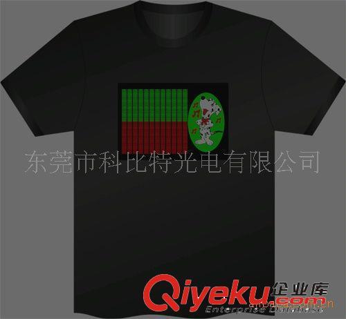 厂家直销感应T恤 音乐T恤 声控闪光T恤 音闪T恤