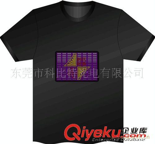 新货上市感应T恤 音乐T恤 声控闪光T恤