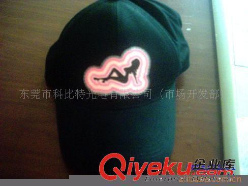 厂家直销!时尚超酷超炫的EL发光帽子 音乐闪光帽子 冷光帽子出口