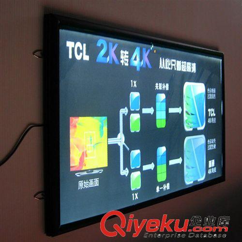东莞厂家订制 LED超薄灯箱 发光广告灯箱 LED灯箱订制