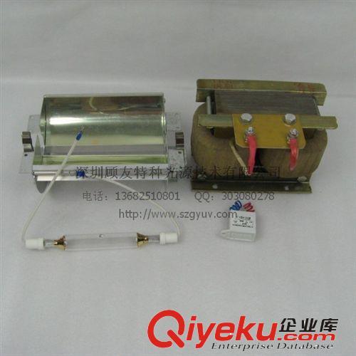 1kw uv灯+镇流器+触发器+灯罩 四件套光源 uv光源 固化晒版套件