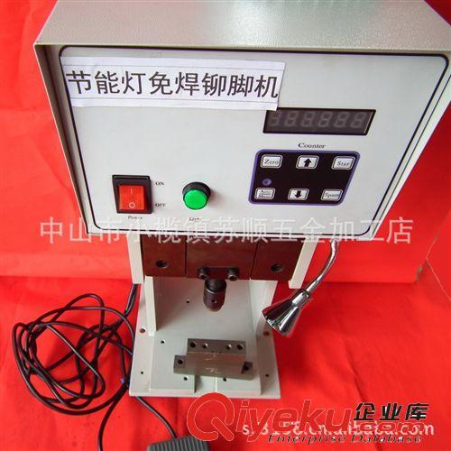 供应g24半自动免焊灯头接线机