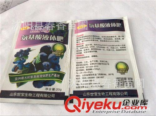 【批发盆栽蓝莓苗专用肥 蓝莓氨基酸液体肥 蓝