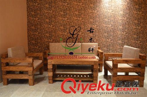 实木沙发 简约现代老榆木沙发配茶几 客厅沙发厂家直销 sxr01