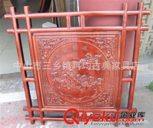 【特别推荐】中式木雕摆件 中式酒店茶楼装饰方形挂屏