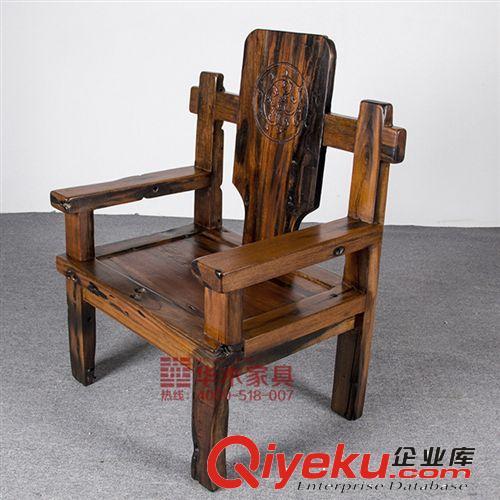 老船木椅子 实木座椅家具