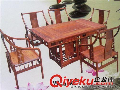 厂家直销刺猬紫檀双用茶台,也有小叶红檀的,客厅,家具图片
