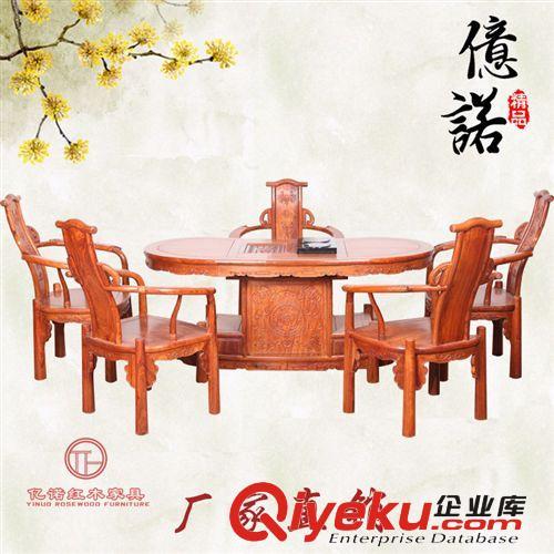 商丘红木家具厂 腰形茶台 实木茶几 实木茶台 客厅茶几 茶桌实木
