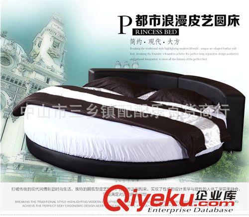 欧式大圆床榻榻米皮床双人床软体床电动恒温水床/情趣红床婚庆床