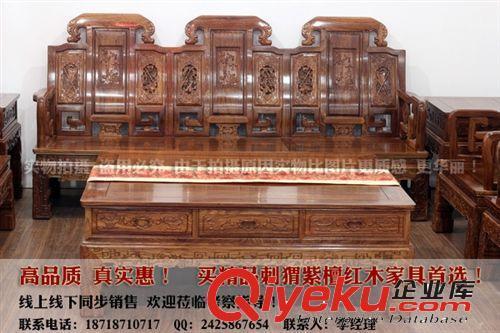 红木沙发六件套 刺猬紫檀沙发 八宝沙发 红木家具厂家