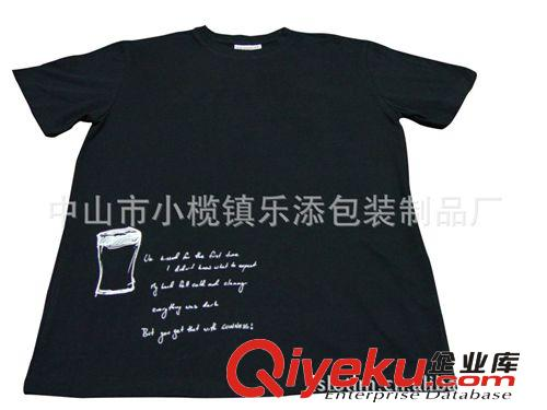 厂家直供广告T恤、纯棉T恤、圆领休闲文化衫 可订制