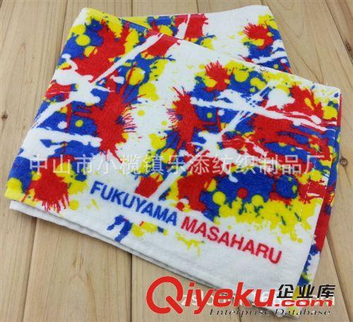 厂家直供活性印花运动毛巾 纯棉运动毛巾 广告毛巾  可订制