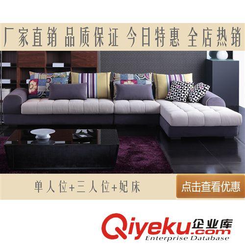 梦丽莎浪度三叶风格现代简约客厅组合布艺沙发69特价