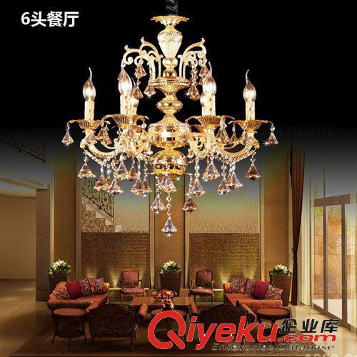 锌合金水晶灯吊灯具客厅吊灯饰卧室欧式简餐厅艺术砂