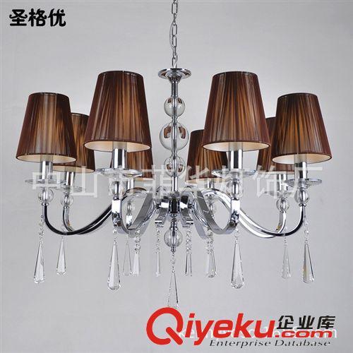 【欧式现代铁艺水晶灯8头布艺吊灯客厅餐厅卧室书房