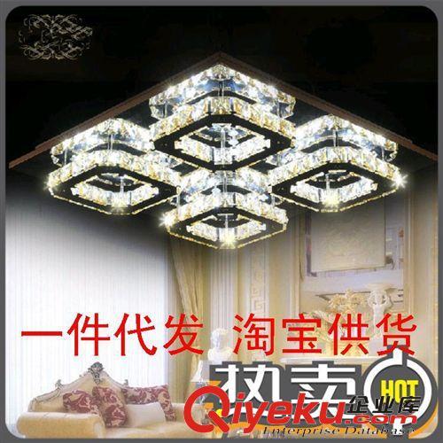 【【普省】现代简约客厅水晶灯led吸顶灯长方形客厅