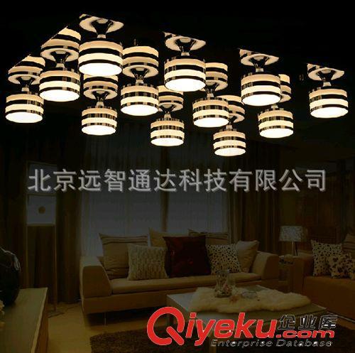 【普省】现代长方形客厅灯