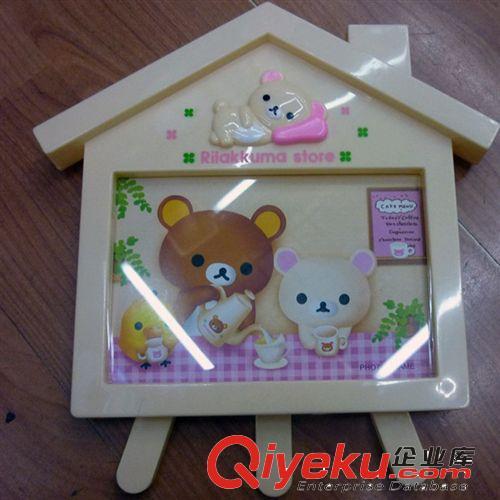 6寸7寸可爱屋形卡通儿童相框