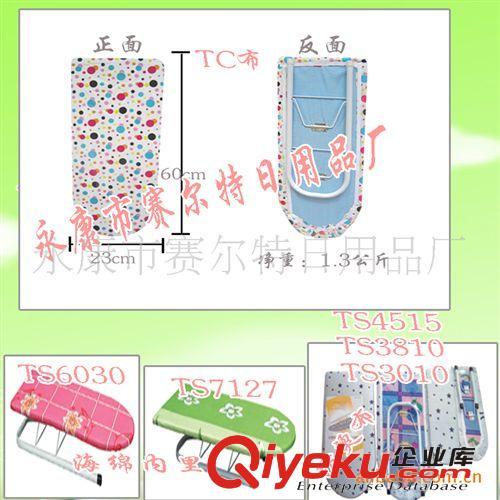 木制熨烫板台式熨衣架折叠烫衣板tc布/棉布 多用于赠品礼品6023(图)