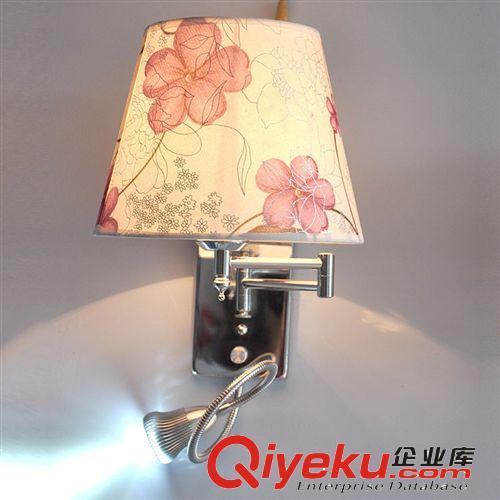 带可调方向led射灯调光开关卧室床头壁灯摇臂灯阅读床头灯