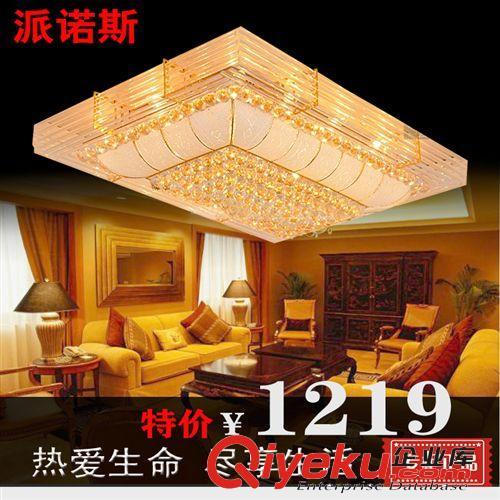 【派诺斯led大厅金色欧式客厅灯卧室长方形水晶灯吸