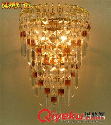 客厅奢华欧式水晶壁灯