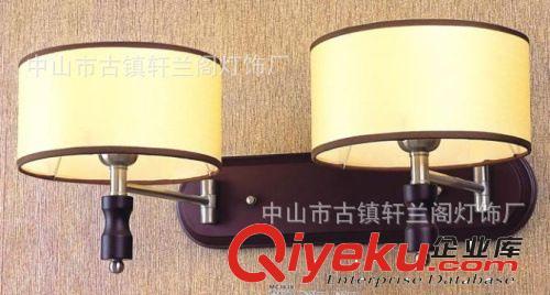 房床头木艺壁灯