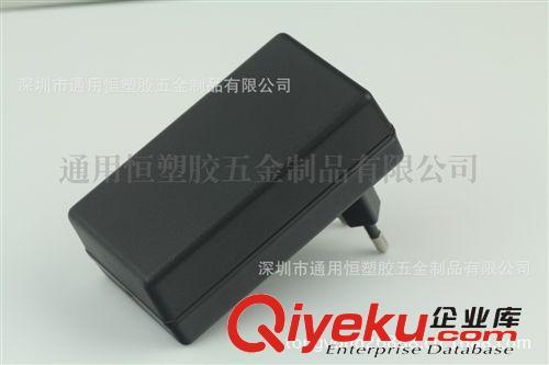 浙江24w欧规电源适配器外壳 电源开关外壳 塑胶外壳 厂家直销(图)