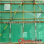 阻燃安全网 建筑专用国标安全防坠网